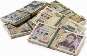 Forexpros yen